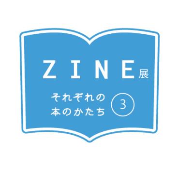 zin_top