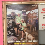 TROPICAL LOVE TOUR in OKAYAMA